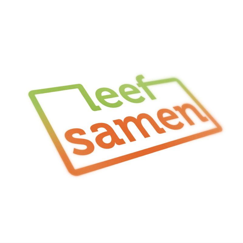 leefsamen logo olafs.nl